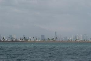 Panama city looking across the causeway