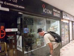 Bill window shopping