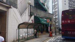 The Bishop Lei hotel