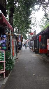 A Hutong alleyway
