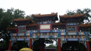 The entrance gate to the Lama temple