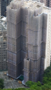 Building clad in bamboo scaffolding