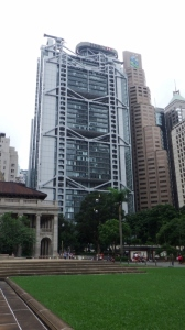 The HSBC building