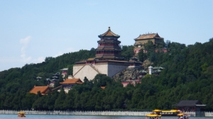 Looking across the lake to Longevity Hill