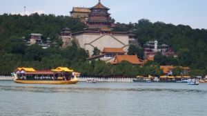 A superb view of Longevity Hill