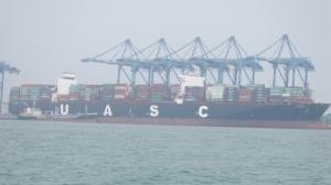 Port Klang container port
