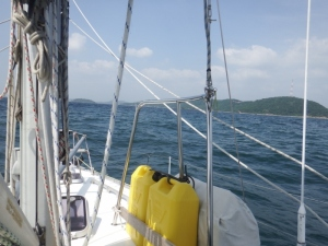 Land off the starboard bow